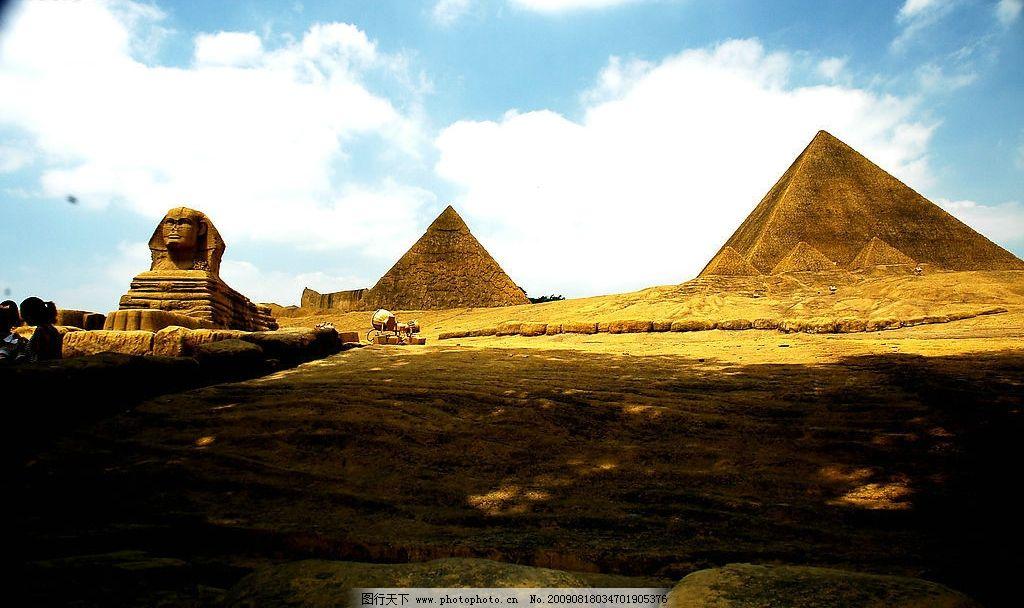 埃及金字塔 自然景观 建筑景观 摄影图库 300dpi jpg