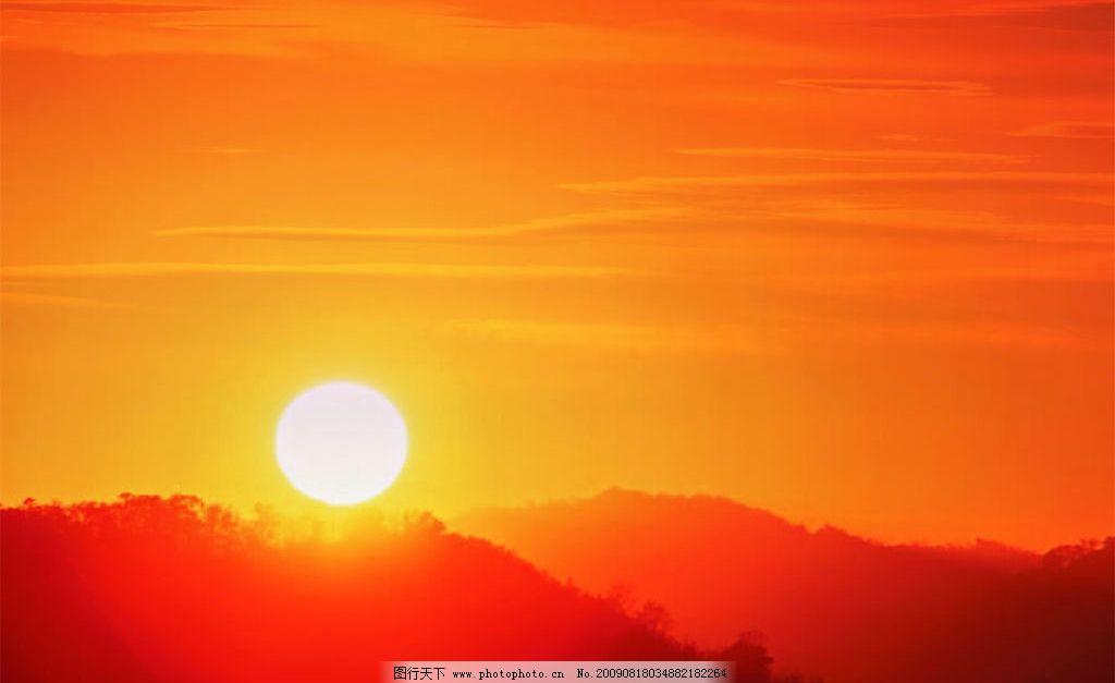 太阳 下山的太阳 自然景观 自然风景 摄影图库 300dpi jpg