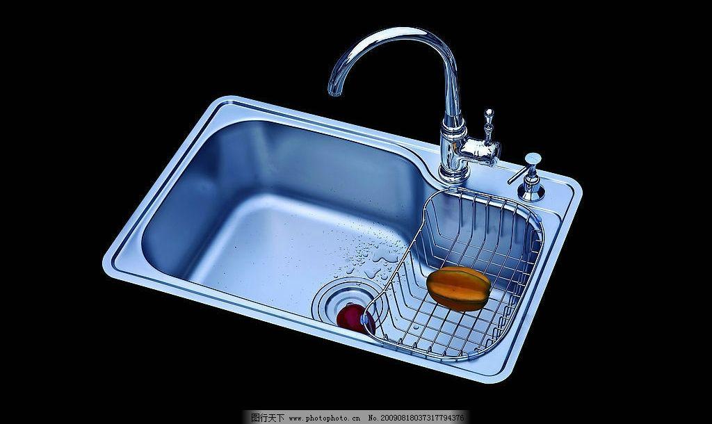 厨房水盆01 厨房用品 家居生活 摄影图库图片