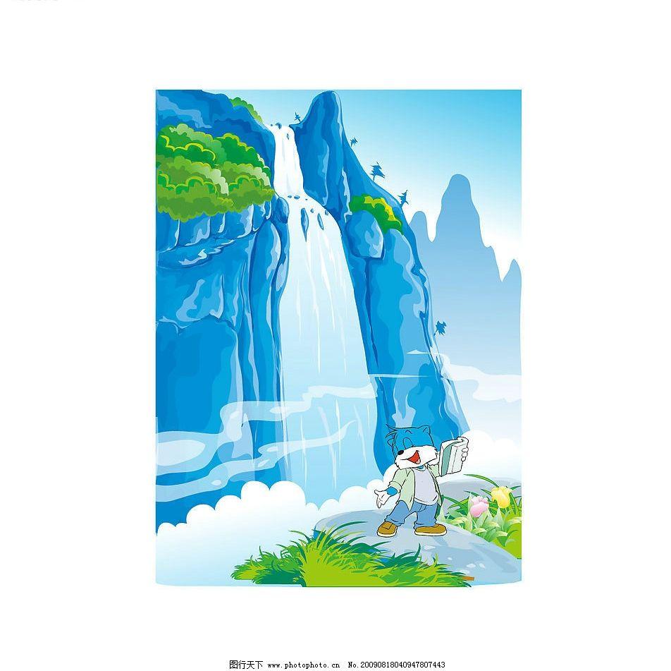 蓝猫 瀑布 书 树 花 云层 卡通 矢量 矢量人物 儿童幼儿 矢量图库 ai