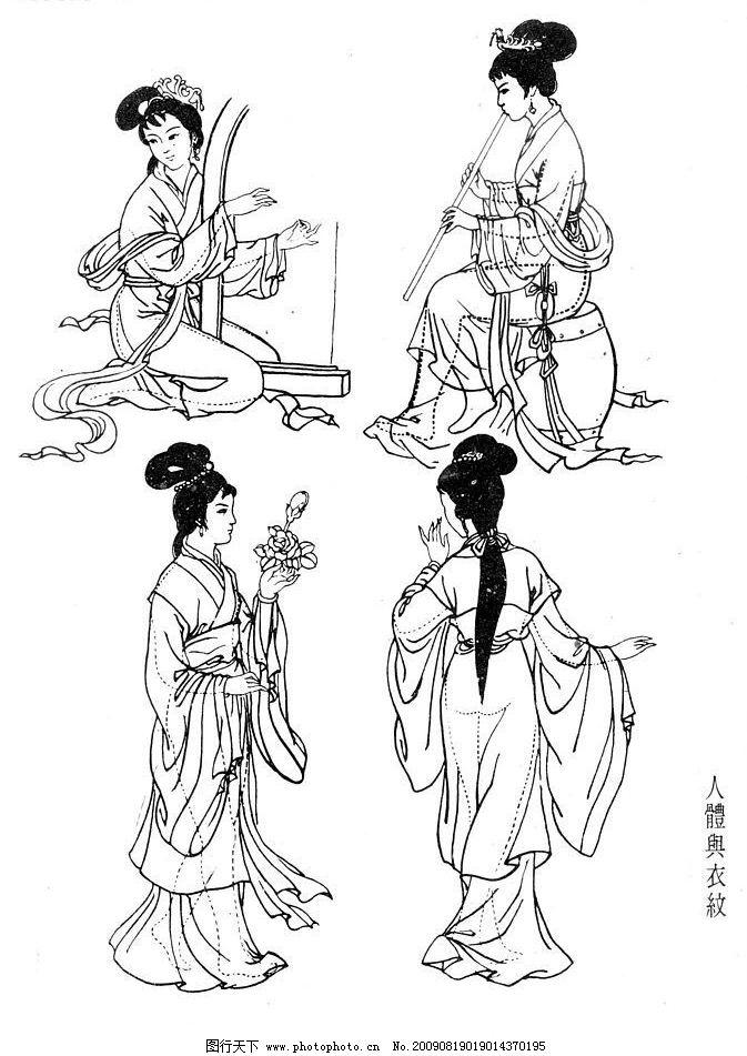 纯古装服饰素描-中国古代衣服白描图片