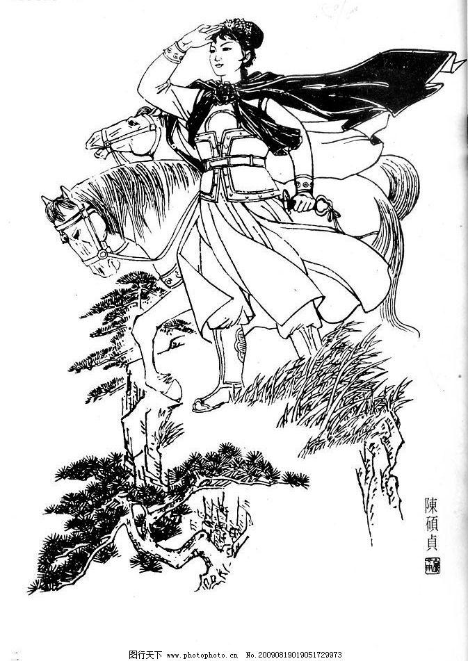 陈研贞 仕女 古代人物 发饰 衣饰 文化艺术 绘画书法 古代白描画 设计