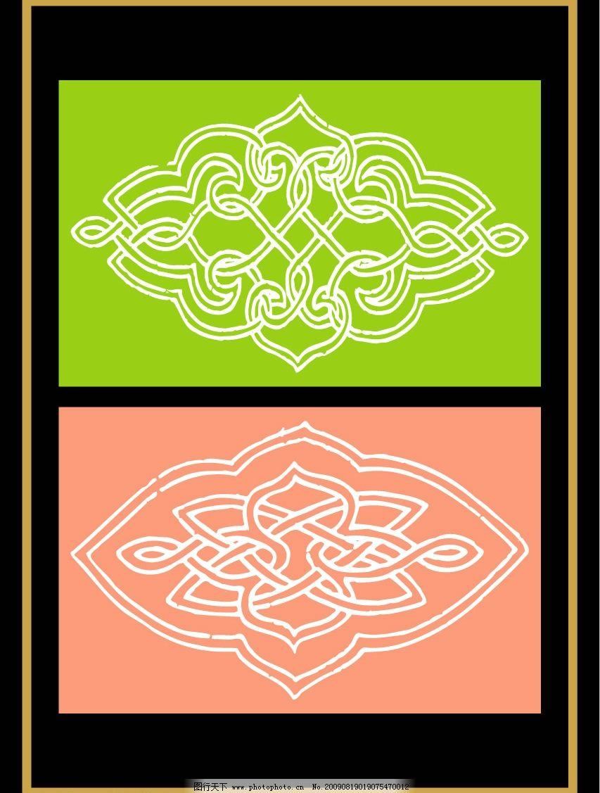 民间艺术 纺织花纹 工艺雕花 建筑装饰花纹 文化艺术 美术绘画 矢量图