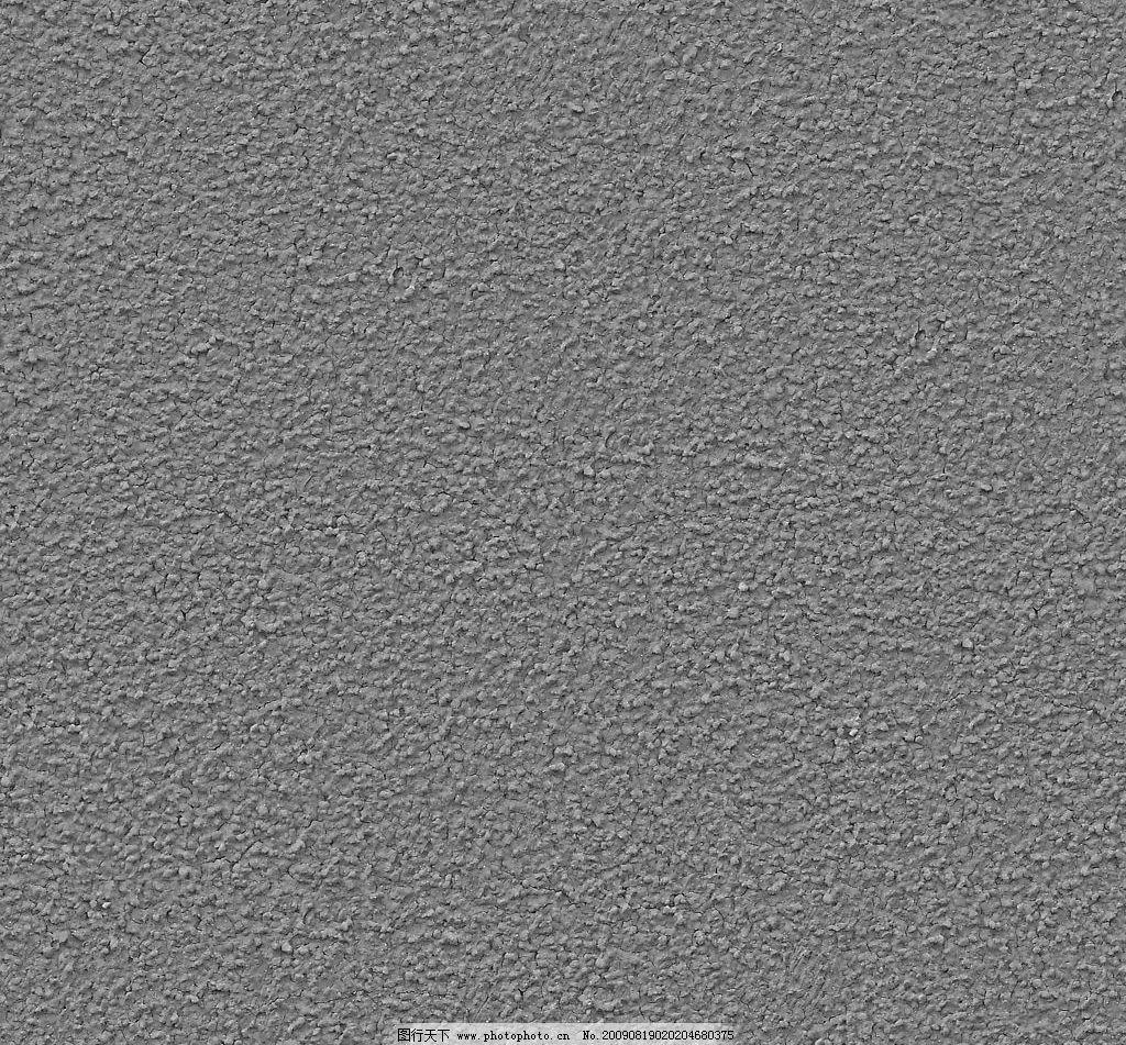 高像素建筑材质 肌理涂料 环境设计 建筑设计