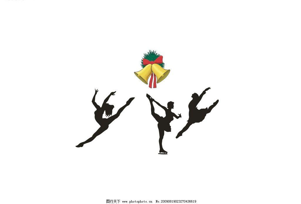圣诞铃钟 舞蹈 人物 女性 舞蹈培训班 活动 文艺晚会 矢量人物 职业人