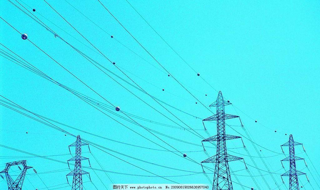 高压电线 高压电线塔 工业 电缆 透视 单色底 现代科技 工业生产 设计