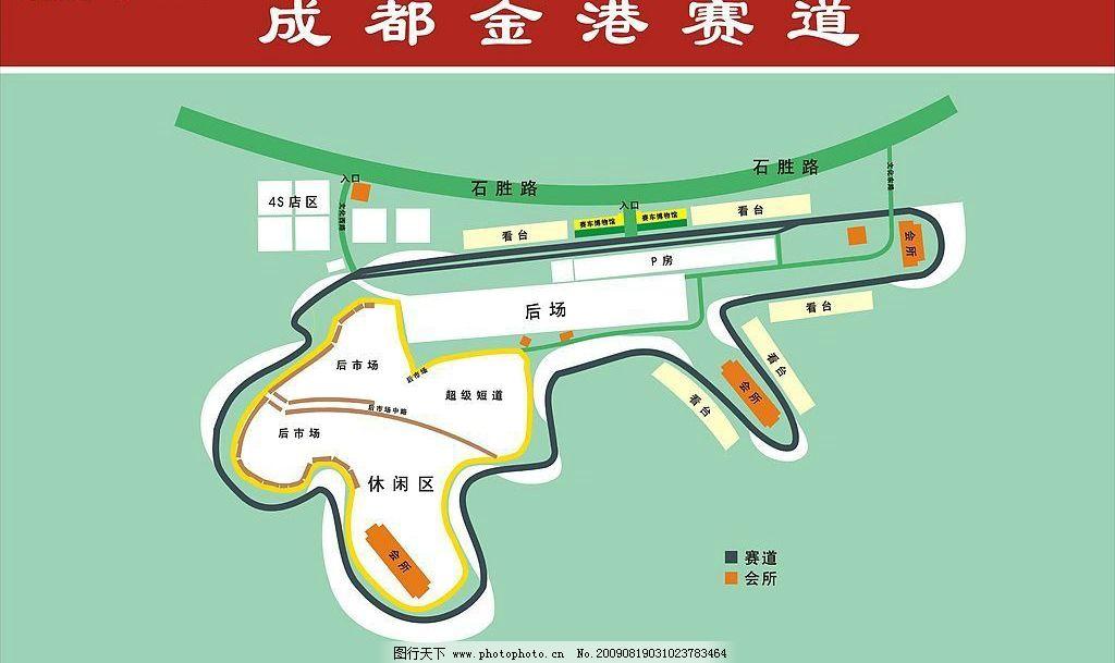 成都金港赛道平面图 赛道 赛车 广告设计 其他设计 矢量图库 cdr