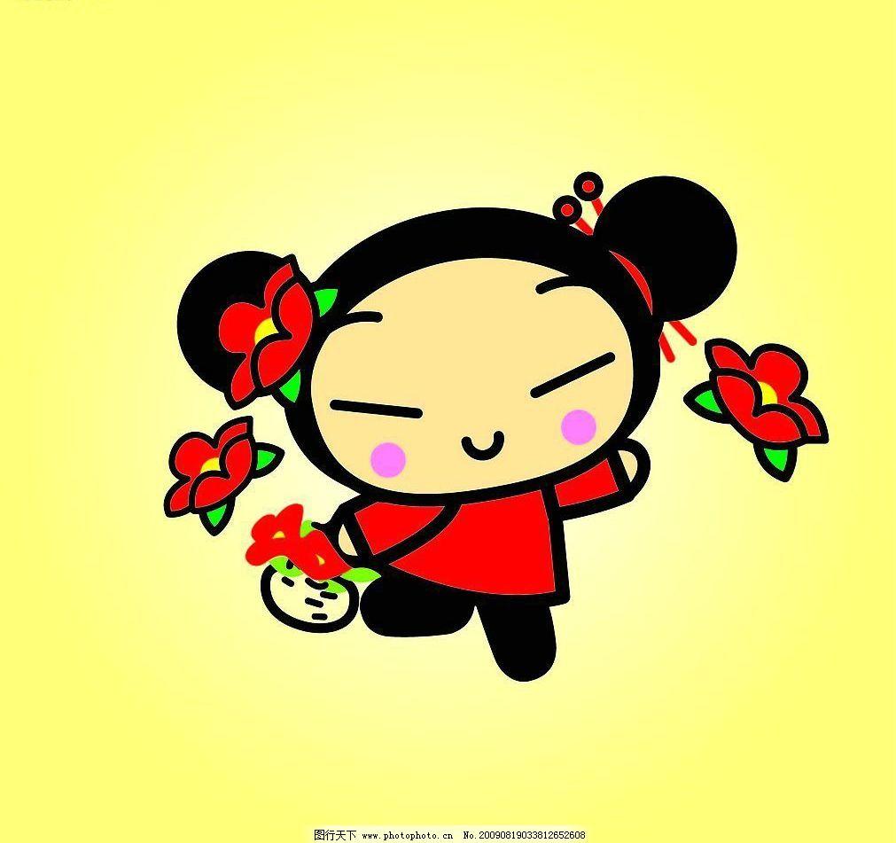 中国娃 小女孩 卡通女孩 其他矢量 矢量素材 矢量图库 ai