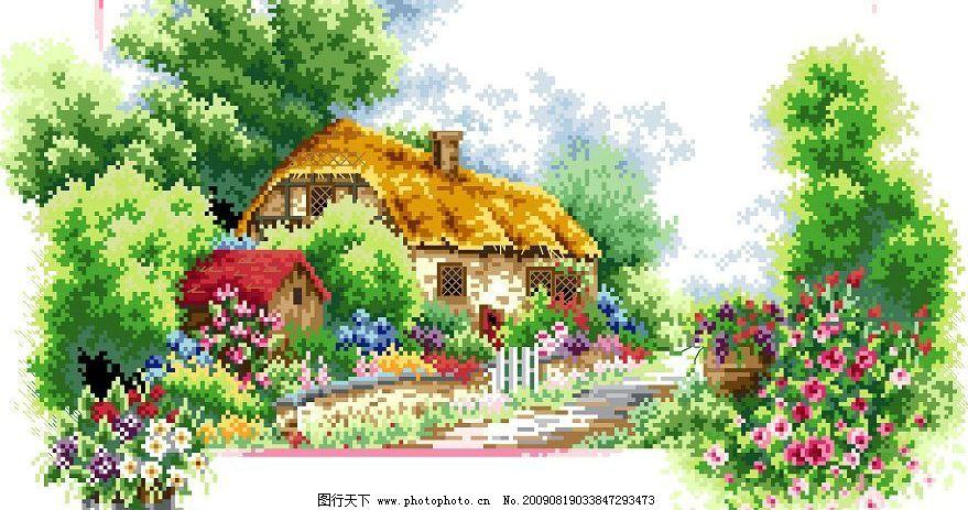 十字绣风景图纸家园图片
