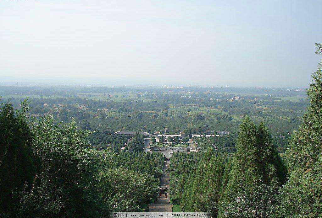 秦始皇陵墓 陕西 西安 兵马俑 一览众山小 自然景观 风景名胜 摄影
