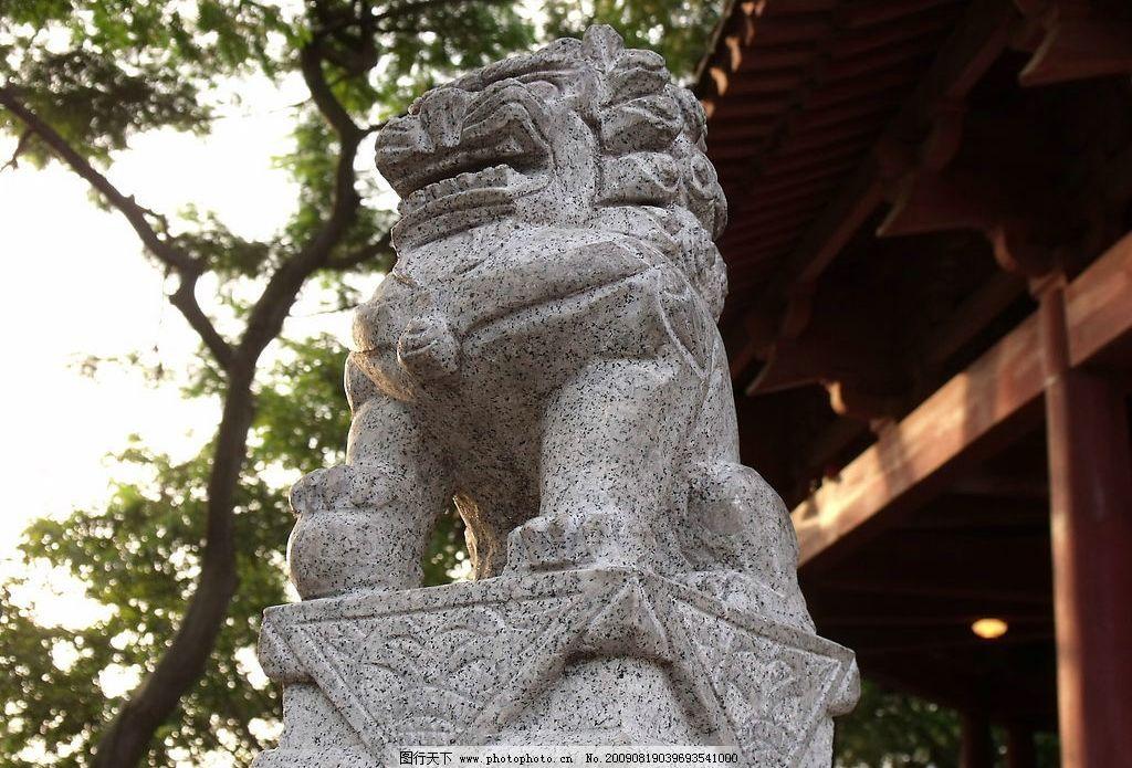 石狮 摄影 自然景观 山水风景 摄影图库 72dpi jpg