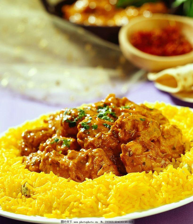 西式饮料甜点美食 餐饮 午餐 食物 原料 西餐 创意 米饭 炒饭