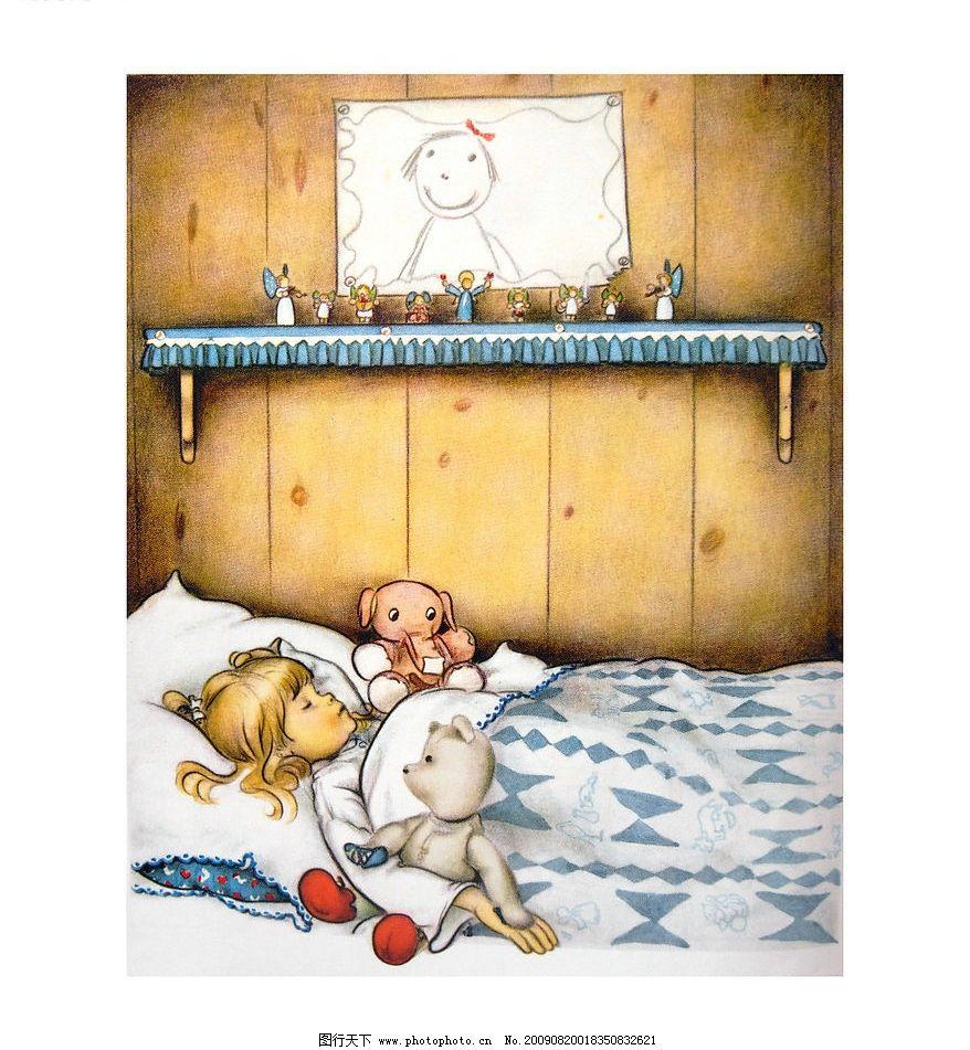 可爱的插图 睡觉 熊娃娃 插画 女孩 水彩画 动漫动画 动漫人物 设计图