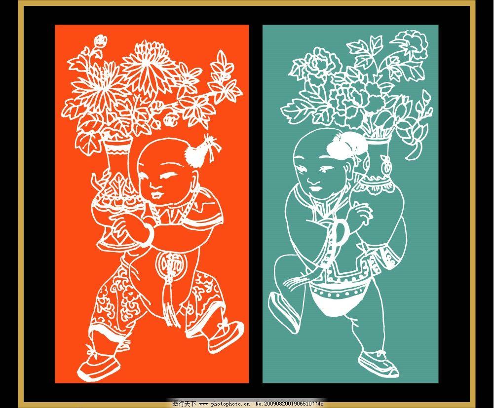 图案工艺 方形图案 人物 古代童子 吉祥图案 花纹 底纹 装饰图案