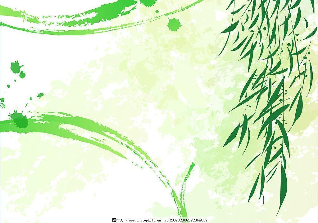 经典手绘花朵背景矢量素材3图片