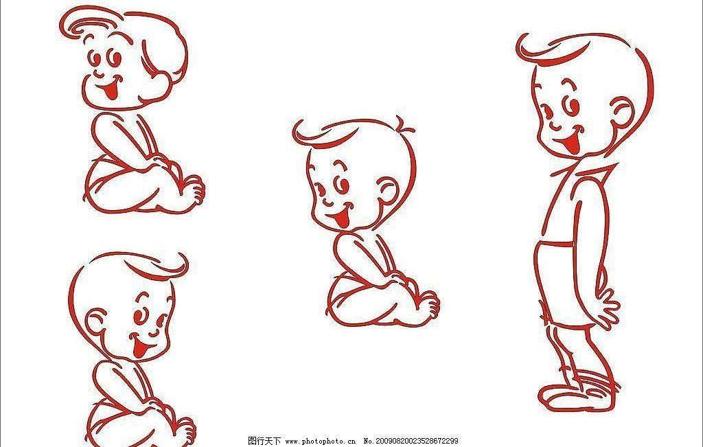 可爱的卡通小孩素材 矢量人物 儿童幼儿 矢量图库 abr