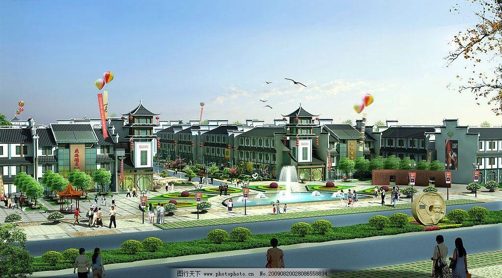 双峰县艺芳街国藩广场入口效果图图片