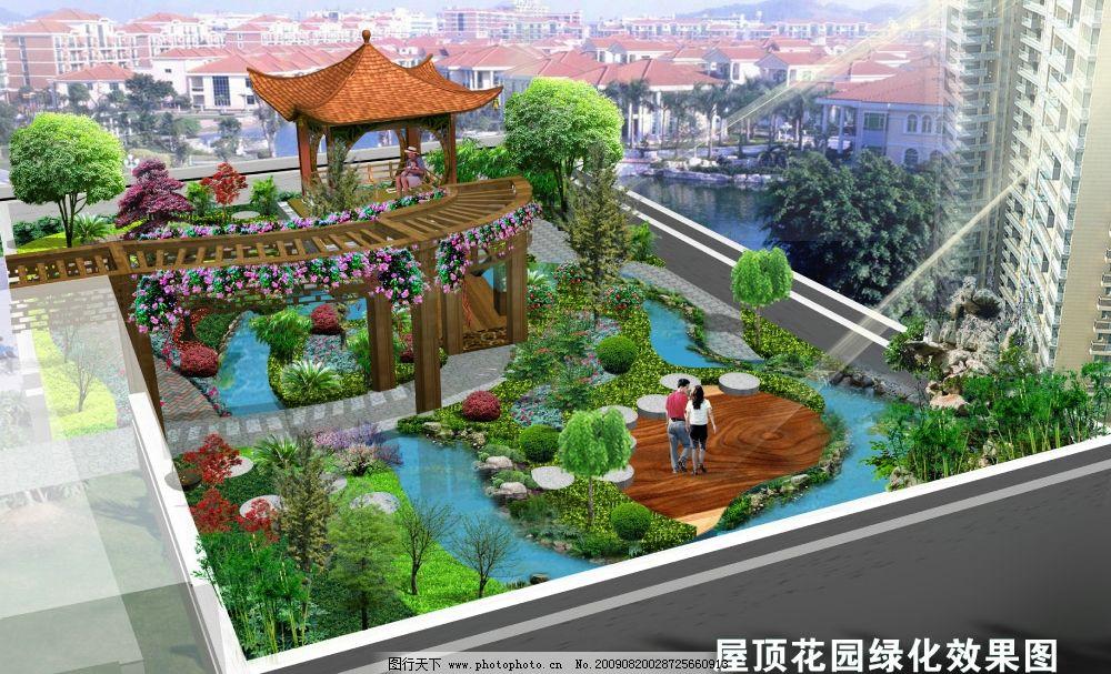 屋頂花園景觀綠化效果圖 屋頂花園 園林 景觀 水池 假山 小木橋 亭子