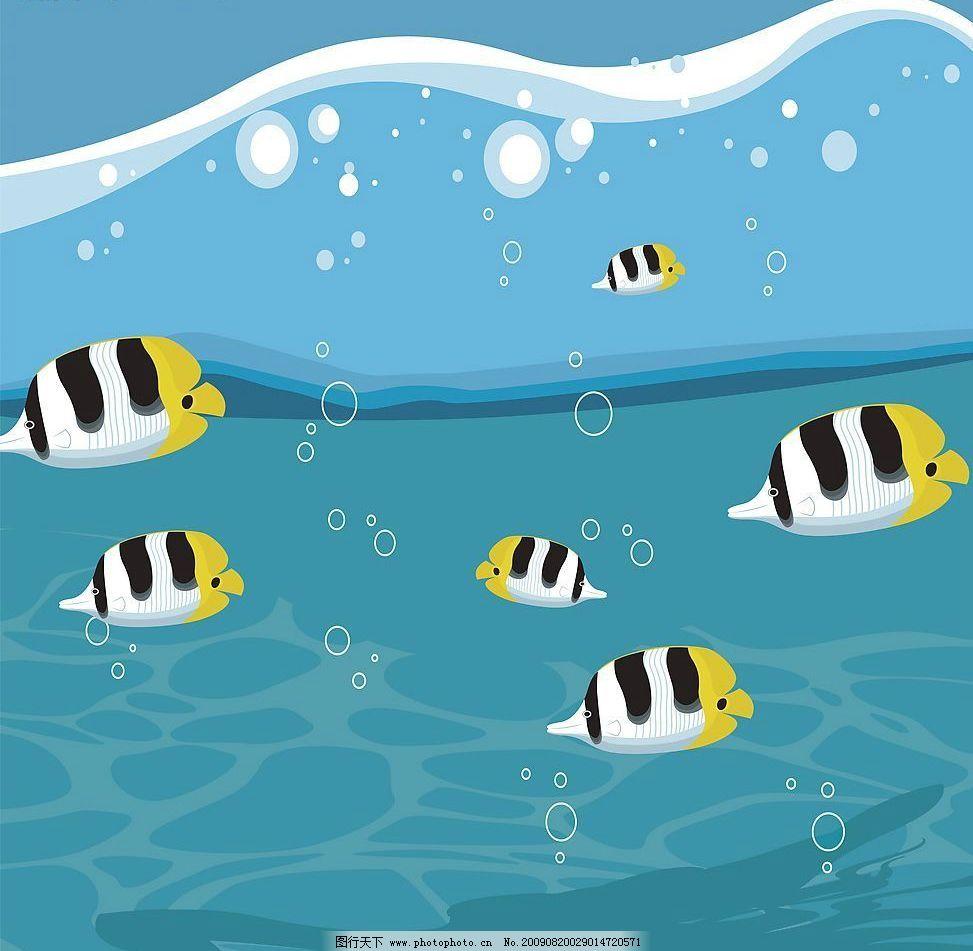 海洋之家 玻璃移门图案 海洋世界 动漫动画 风景漫画 其他设计