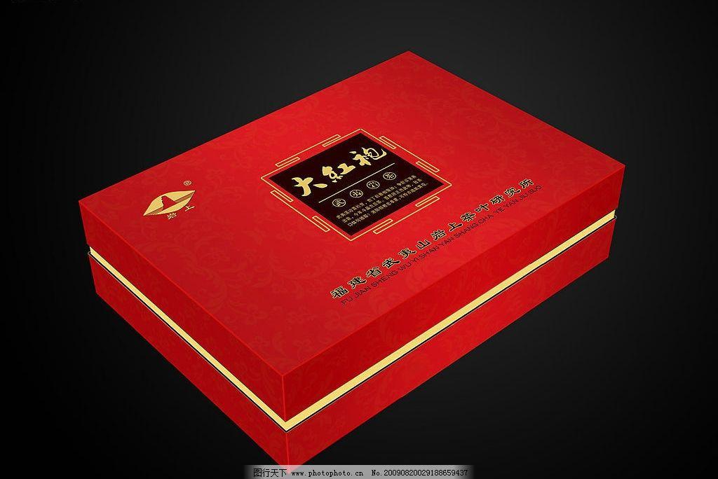 茶叶包装 茶包装 大红袍 礼盒 广告设计模板 包装设计 源文件库 300dp