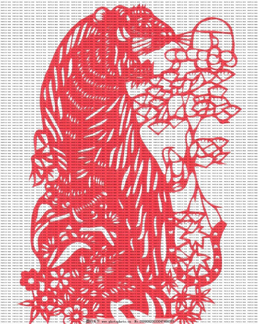 十二生肖 剪纸 虎图片