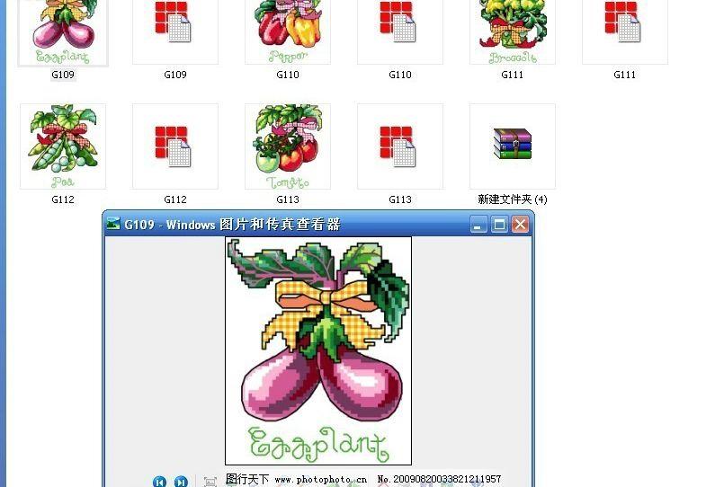 十字绣水果图纸 葡萄 苹果 水果 草莓 梨 桔子 图纸 十字绣 重绘