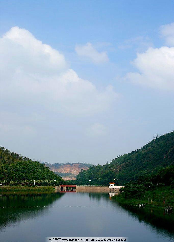 山水 青山 水库 蓝天 白云 大坝 自然景观 山水风景 摄影图库 350dpi