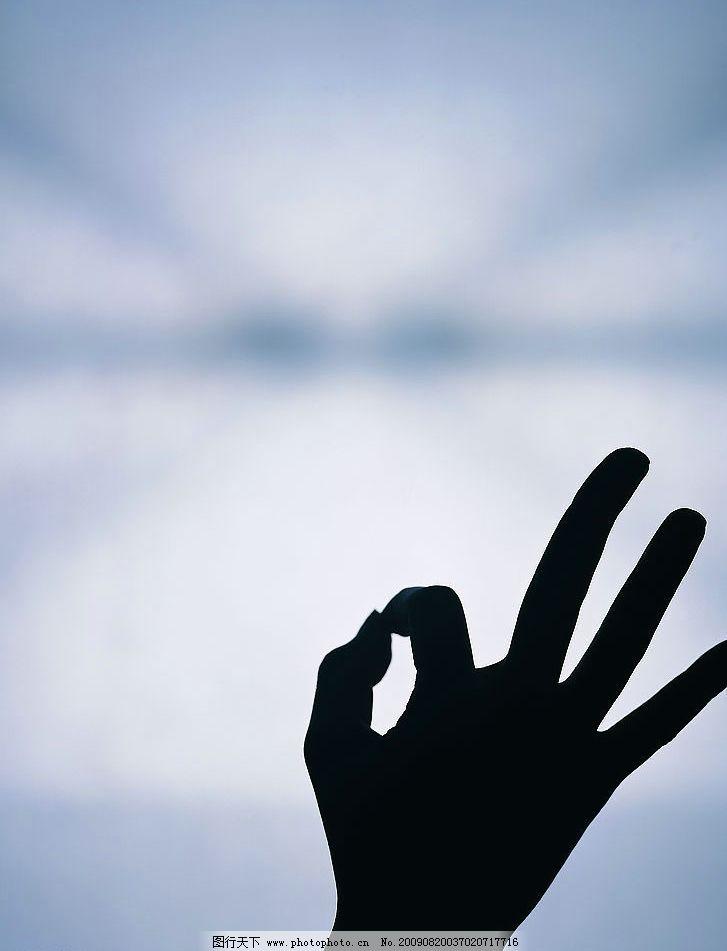 手指 ok 手 手指头 好 生活百科 生活素材 摄影图库 72dpi jpg
