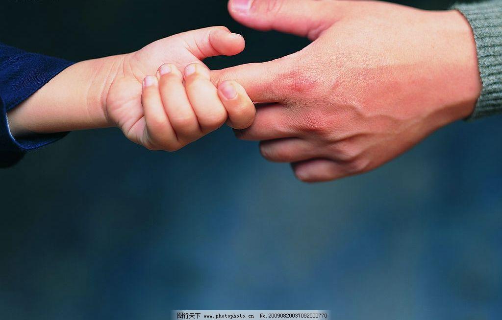 手指头图片