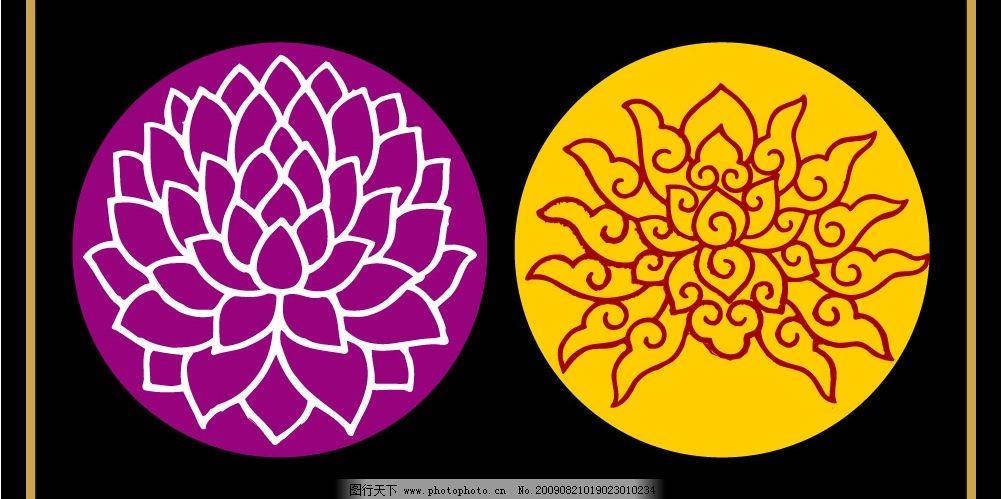 设计图库 文化艺术 绘画书法  图案工艺 圆形图案 吉祥图案 花纹 底