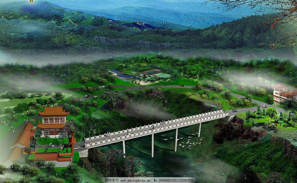 大理寺的桥 大理 寺庙 桥 房子 3d设计 设计图库 254dpi jpg