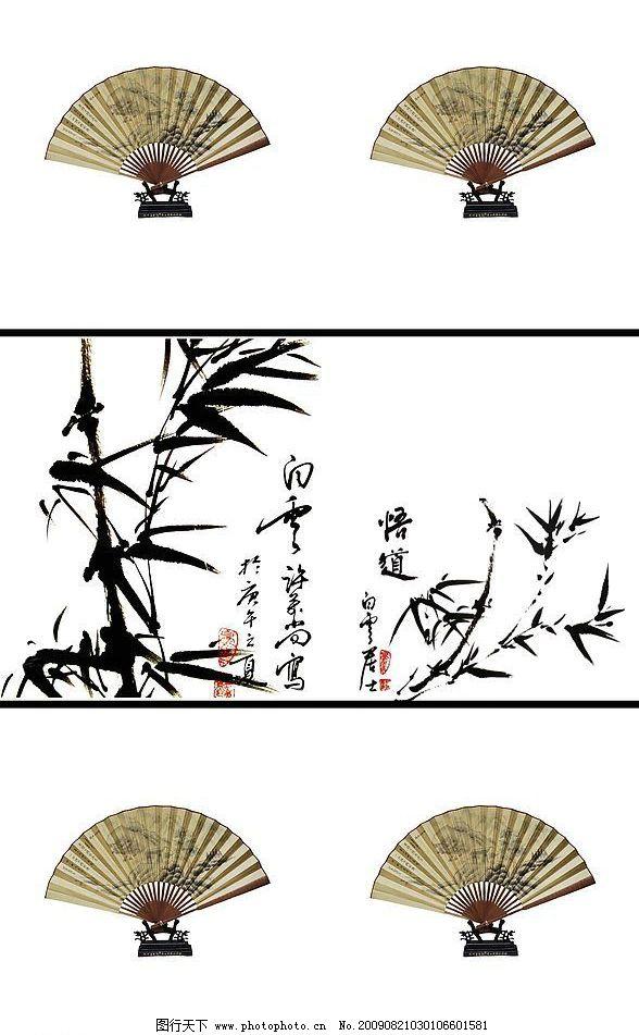 水墨竹扇 扇子 竹子 水墨画 国画 移门 广告设计模板 移门图案 源文件