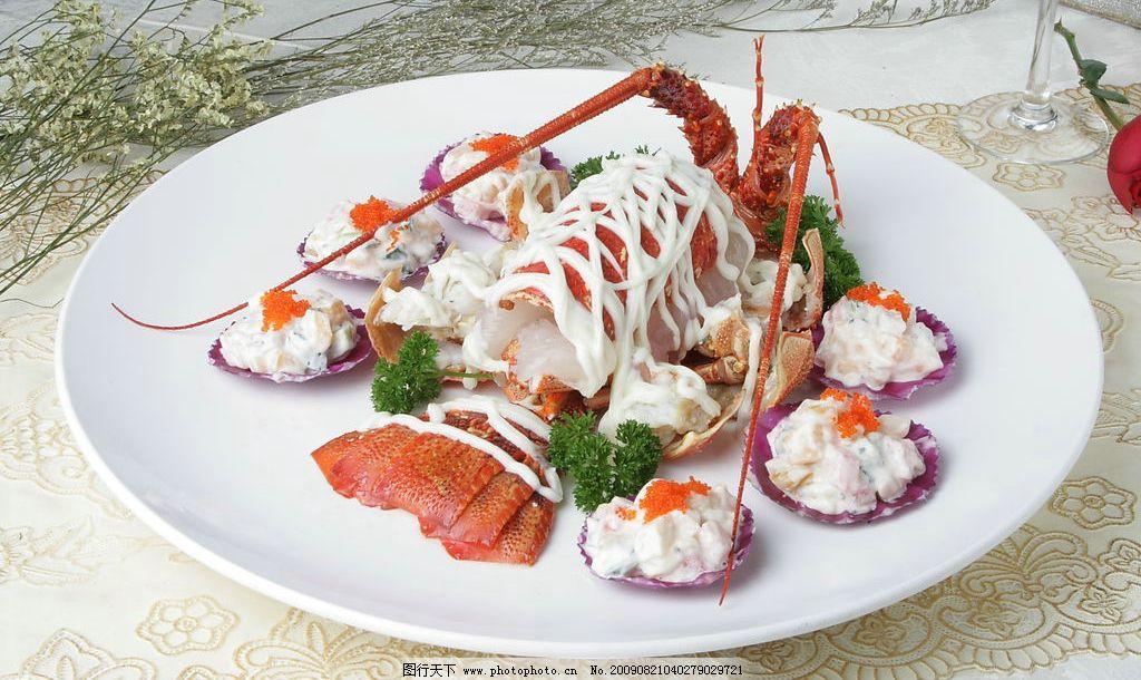 日禾烧澳洲龙虾 澳洲龙虾 龙虾 烧龙虾 海鲜 日式料理 摄影图库 餐饮