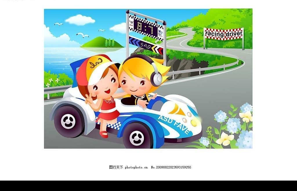 儿童赛车运动矢量素材 海鸥 白云 公路赛道 花 卡通 插画 矢量人物
