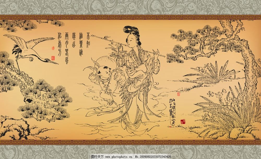 松鹤仕女图 松树 仙鹤 仙女 仙童 托桃 书画 国画 线描 篆书