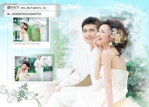 婚纱样片 婚纱样片免费下载 模板 人物 相框 婚纱儿童写真相册模板