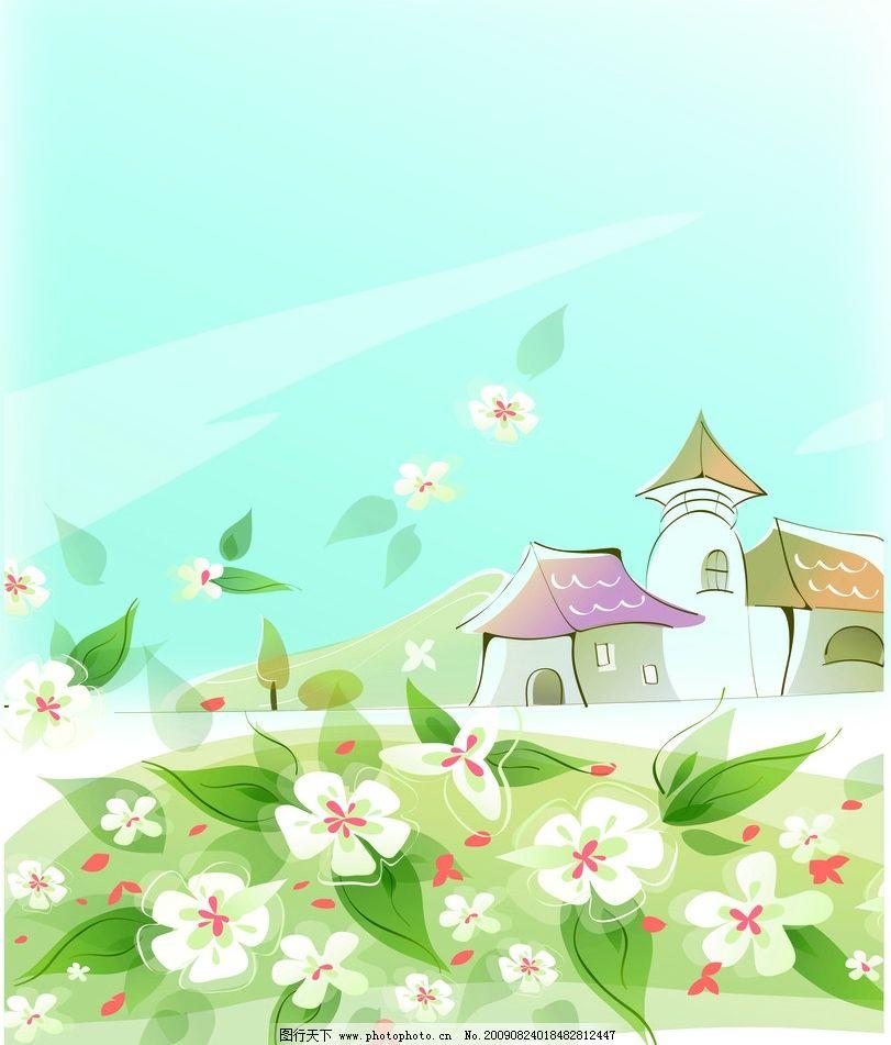 手绘风景花卉插画