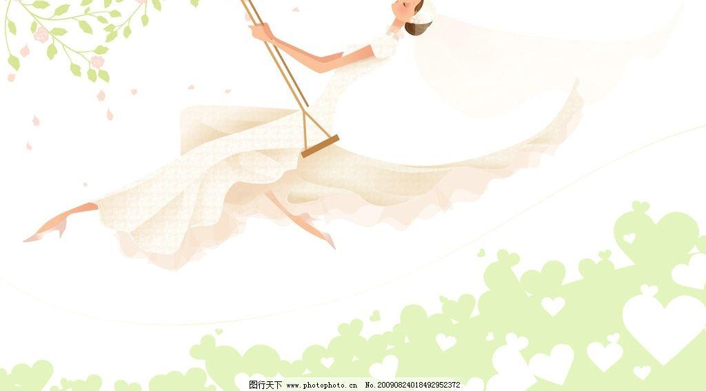 美丽新娘 婚礼 唯美 温馨 风景 卡通 动漫动画