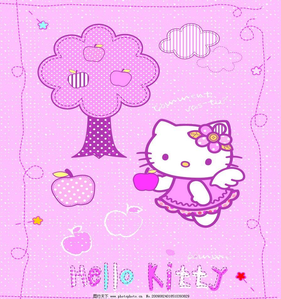 卡通猫 苹果树 粉红背景 gif动画 动漫动画 设计 100dpi jpg