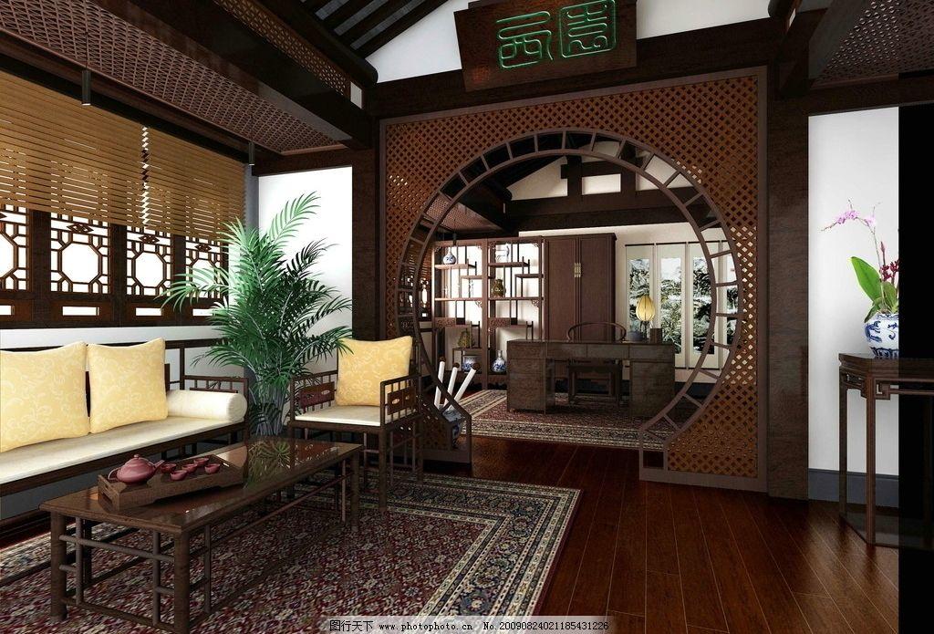 中式装修 室内会客厅图片