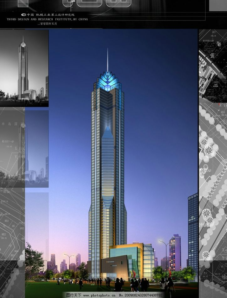 上海金茂大厦 效果图图片_建筑设计_环境设计_图行