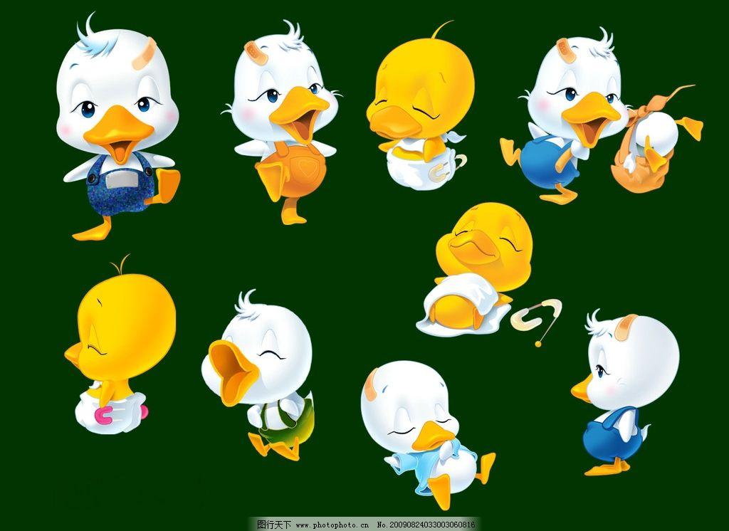 可爱卡通 小鸭 鸭子 psd分层素材 源文件 72dpi