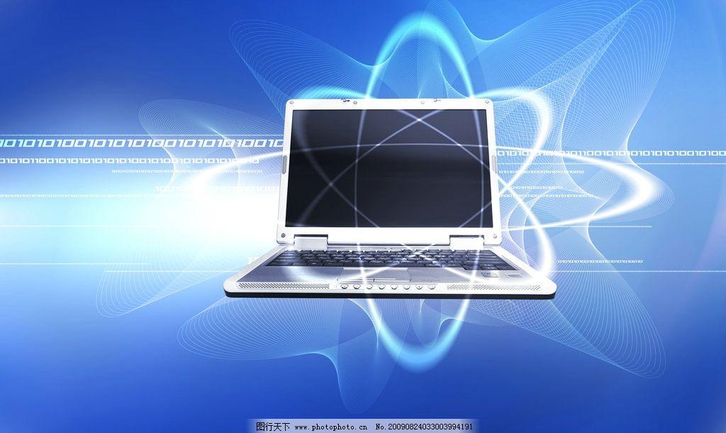 抽象线条电脑显示器光线 笔记本 psd分层素材 psd分层素材 源文件 300