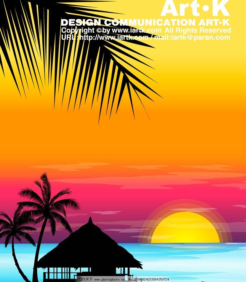 设计图库 psd分层 其他  夏天风景素材 卡通 插画 可爱 背景 天空