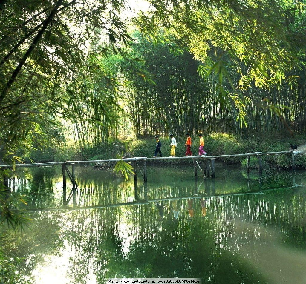 古水河之竹林人家 小桥 倒影 河水 山水风景 自然景观 摄影 72dpi jpg