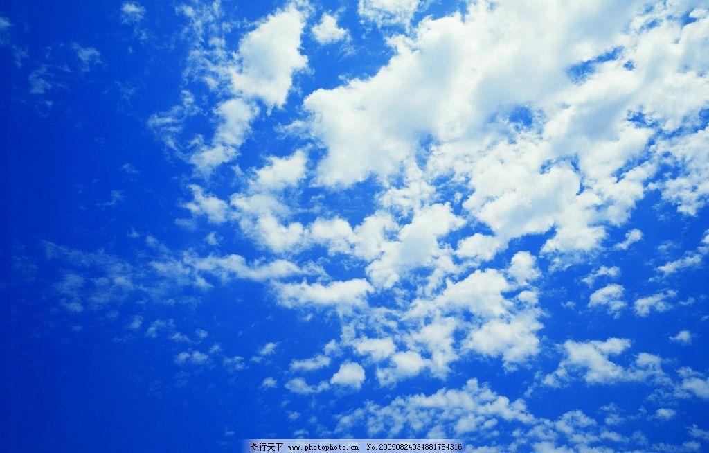 蓝天白云 彩云 太阳 云彩 天空 景色 自然 蓝天彩云 自然风景 自然