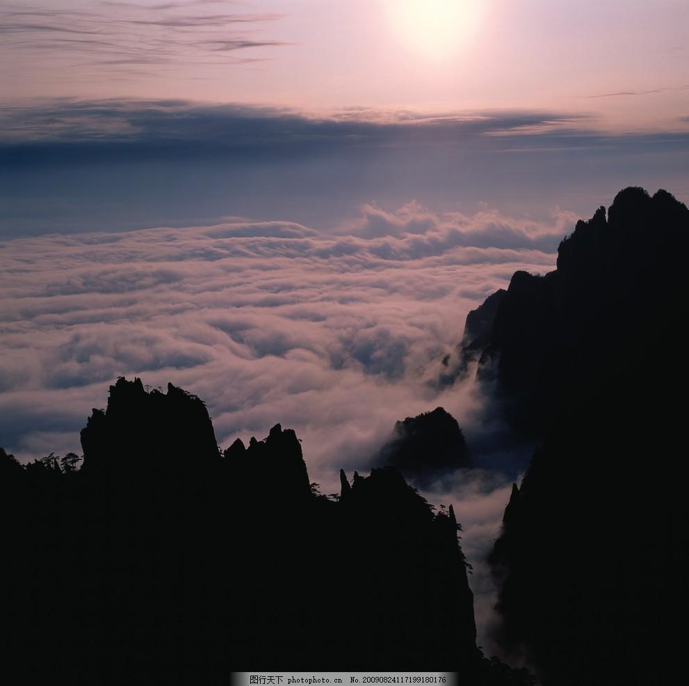 名山 黄昏 日落 山顶 云海 日出 中华大山 山水风景 自然景观 摄影