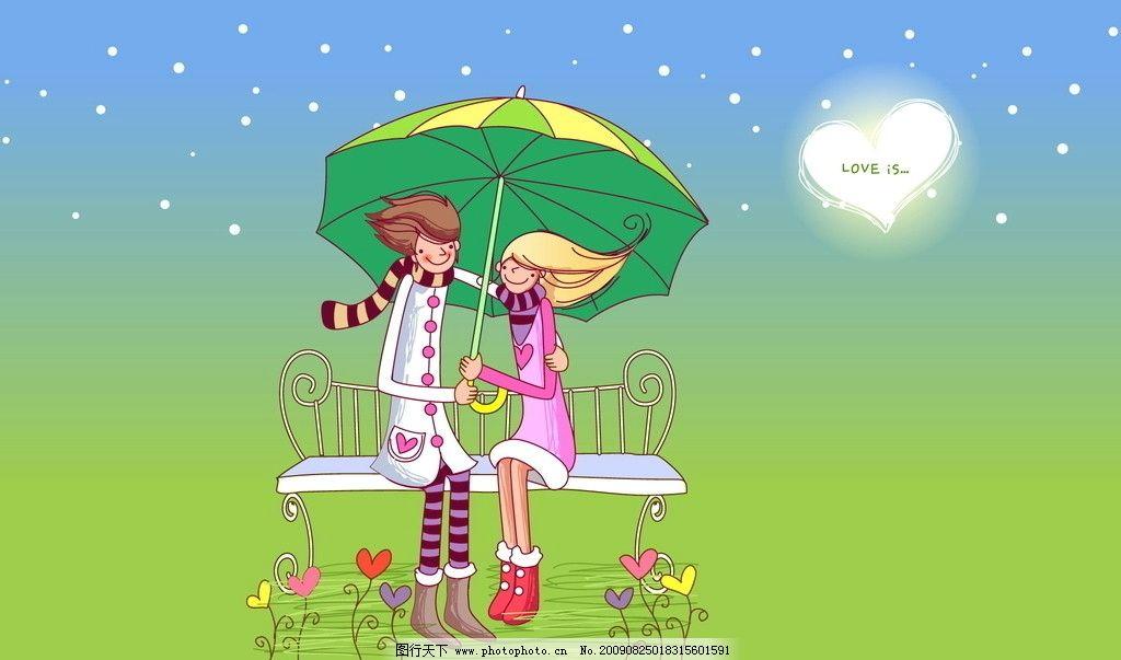爱情主题壁纸 浪漫 卡通 情人节 情侣 动漫人物 动漫动画 设计 72dpi