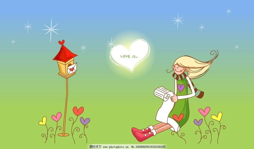 爱情主题壁纸 浪漫 卡通