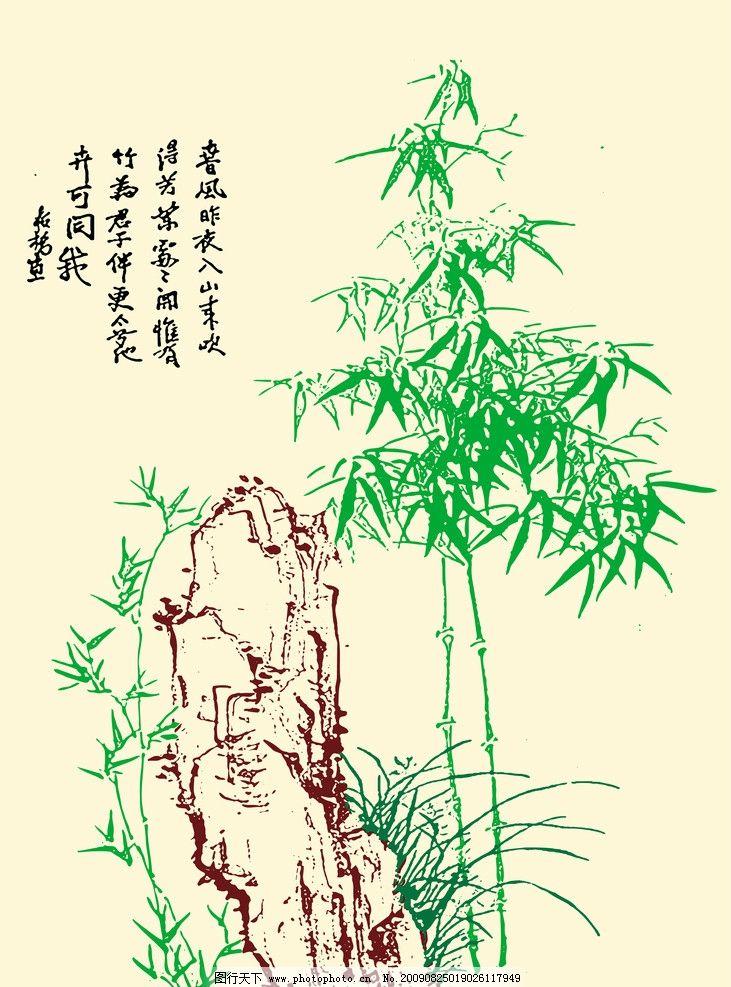 风景写生绘画竹子
